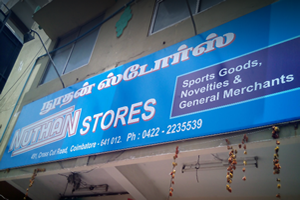 Nuthan Stores