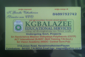 KGBALAZEE EDUCATIONAL SERVICES
