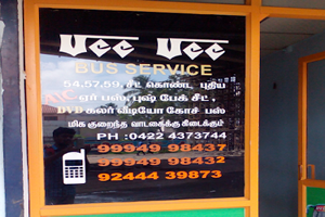 Vee Vee Bus Services