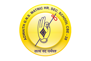 Adwaith GNS Matriculation Higher Secondary School