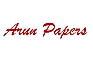 Arun Papers