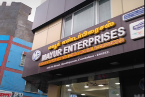 Mayur Enterprises