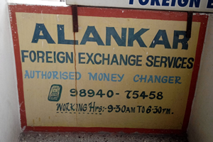 Alankar Foreign Exchange Services Private Limited