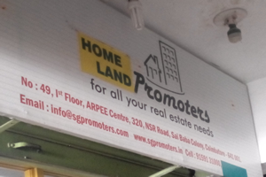 Home Land Promoters