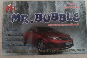 Mr.Bubble Car Wash