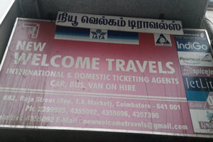 New Welcome Travels