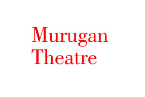 Murugan Theatre